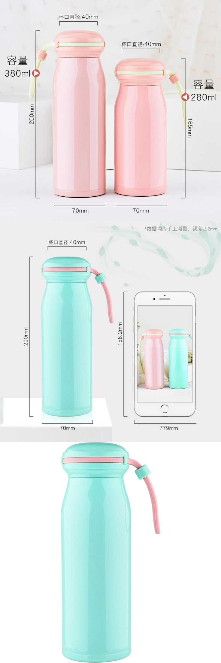 new arrival solid color bpa free Insulated children creative vacuum cup feeding bottles sport water 300ml BABY thermos flask cup