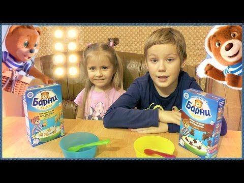 Мишка Барни мини печенье для завтрака 2 ВКУСА ⓵ ШОКОЛАД ⓶ МЕД Barni adve...