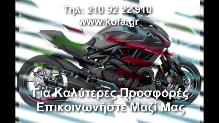 Ασφαλεια μοτοσυκλετας Άγιος Δημήτριος - 210 92 22 910 - YouTube