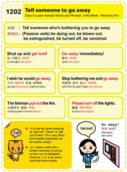 how to ask if someone speaks english in japanese