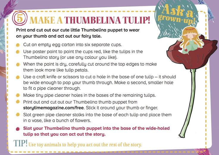 Put our Thumbelina finger puppet in an egg carton tulip - our cute kids craft in Storytime Issue 17! ~ STORYTIMEMAGAZINE.COM