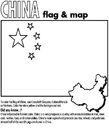 China coloring page | Crayola.com Print your state or any country for FREE!
