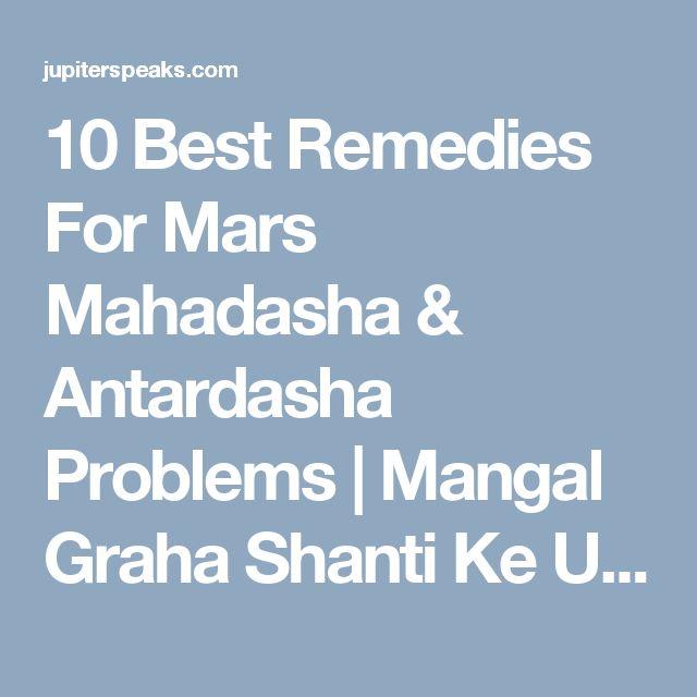 10 Best Remedies For Mars Mahadasha & Antardasha Problems   Mangal Graha Shanti Ke Upay