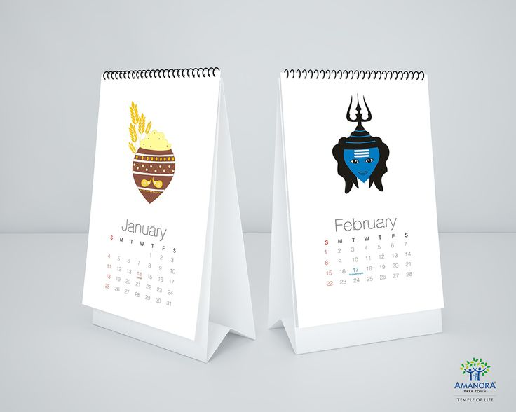 Calender for Amanora Park Town on Behance
