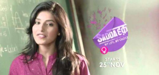 Sadda Haq 10th February 2016 Dailymotion Episode