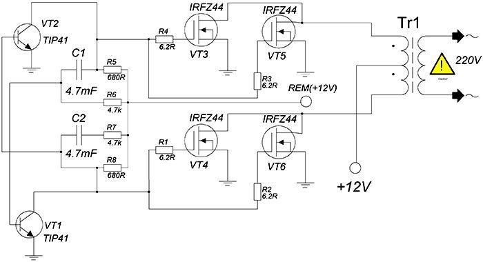 Преобразователь напряжения 12-220V 50Гц 300Ватт