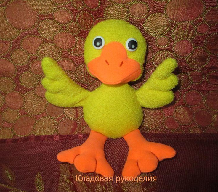 Free Duck Pattern 3 1/2