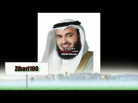 Surat Al-Anaam recited by Mishary Rashid Alafasy - سورة الأنعام - YouTube