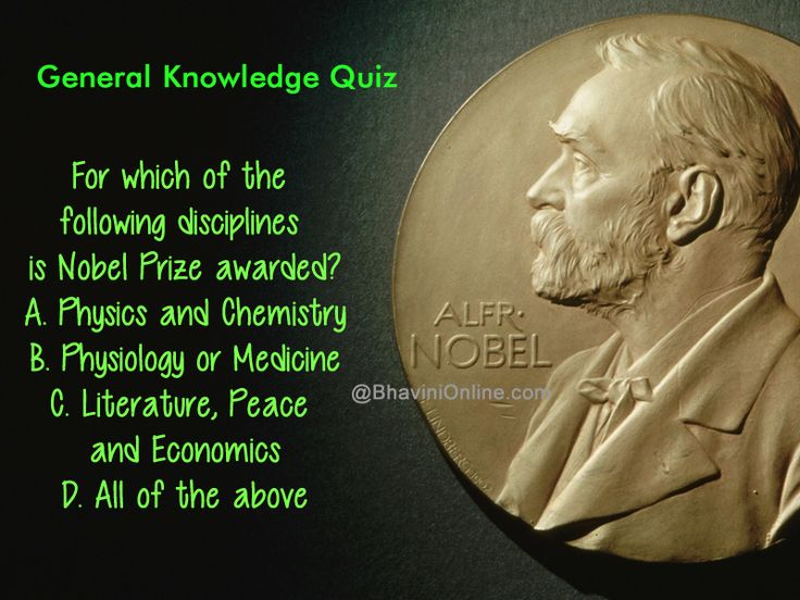 GK Question: For Which Of The Following Disciplines Is Nobel Prize Awarded? - BhaviniOnline.com