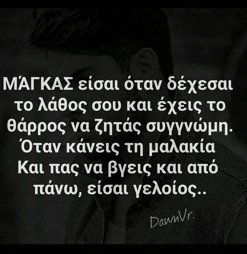 Greek Quotes Endearing 2755 Best Greek Quotes Images On Pinterest  Best Quotes Favorite .