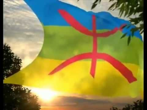 Instrumental modern Amazigh (Berber) music of the 80's - Afous band (tit...