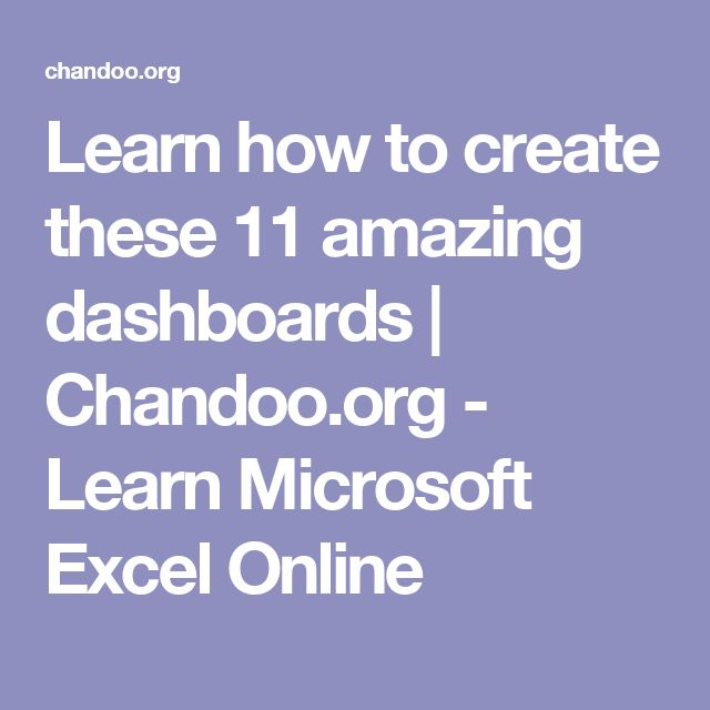 how to learn more on excel
