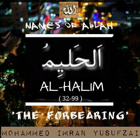 Names of ALLAH ( 32-99 )