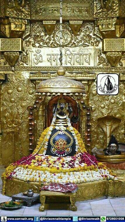 Somnath Jyoterling. Om Namo Shivai