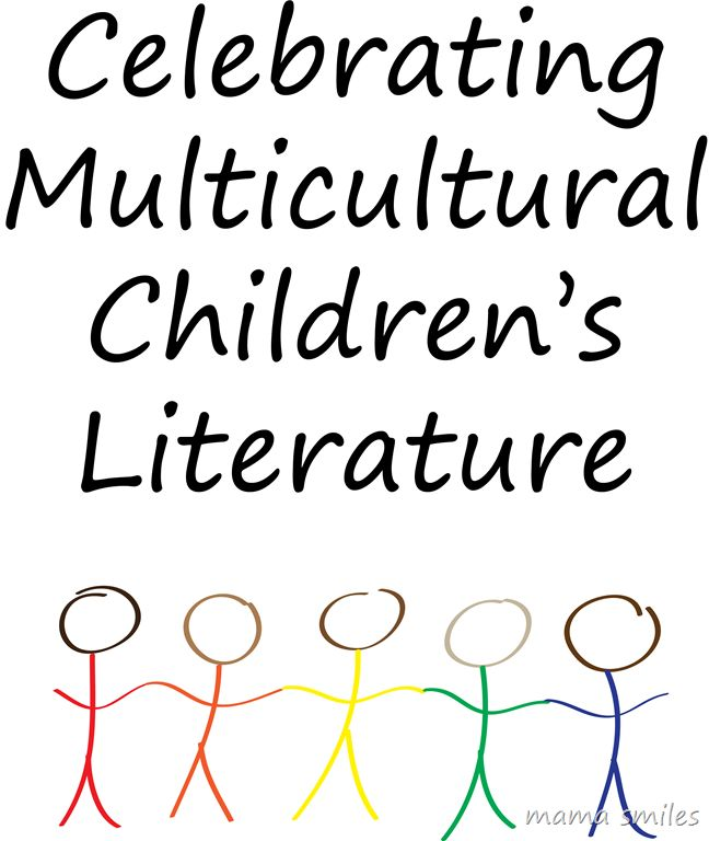 celebrating multicultural childrens literature... maybe make artifacts to go with the book display, i.e. cranes or African bracelets