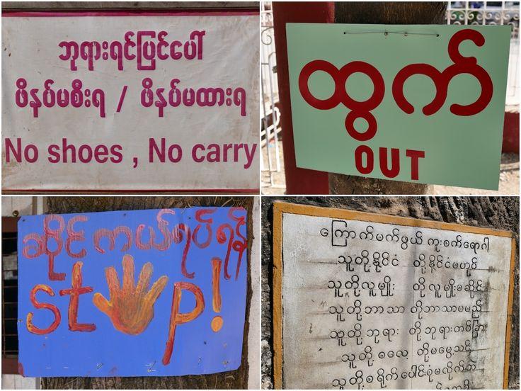Collage-Schrift Myanmar