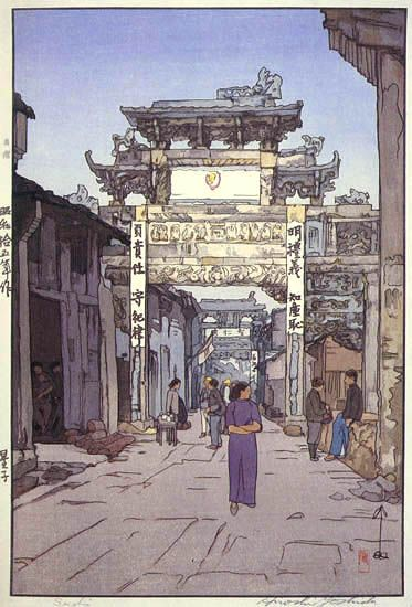 Seishi  by Hiroshi Yoshida, 1940