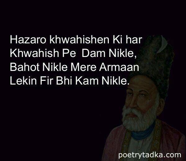 :)~ #Khawahish #कभी #अर्श पर #कभी #फर्श पर । #कभी #उनके #दर #कभी #दरबदर.. #ऐ #ज़िन्दगी #तेरी #तलाश में #हम .. #कहाँ #कहाँ से #गुज़र गए । #Lamhe #ummede #life #yaadon #Dostikarista #laxmsingh #instagram