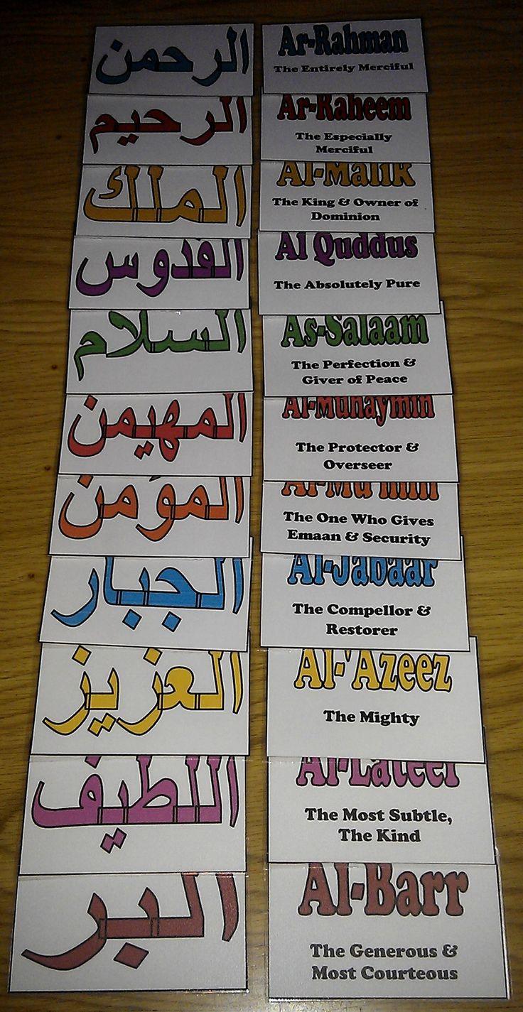 http://imanshomeschool.wordpress.com/2013/04/12/names-of-allah-puzzle-match-cards-set-1/