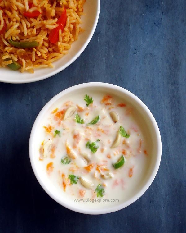 Healthy and delicious yogurt based Carrot Raita that goes well as a side dish for pulao, biryani or flat breads.