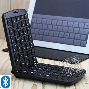 TOP Quality keyboard case for samsung galaxy s3 i9300, galaxy s4, i9500, bluetooth keyboard, laptop keyboard, ipad keyboard, keyboard for galaxy note in Black $19.99