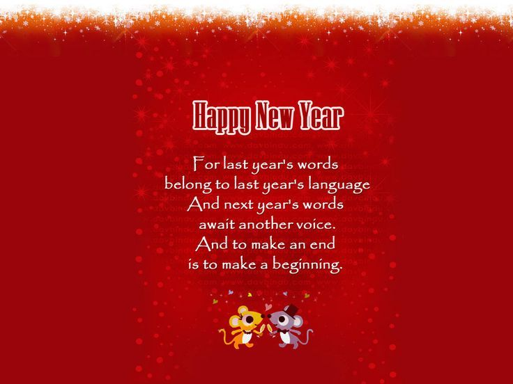 pic new posts: New Year 2012 Wallpaper