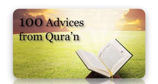 100 Advices from the Quran