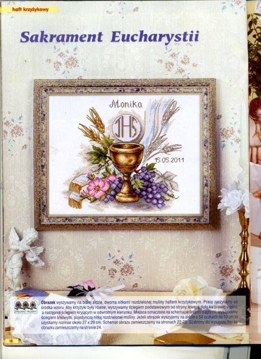 http://data23.gallery.ru/albums/gallery/333346-031d1-70018165-m750x740-u1a7ed.jpg