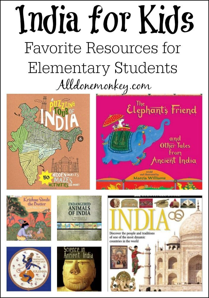 Here are some of our favorite resources about India for kids, including books and websites appropriate for elementary school students. From @alldonemonkey