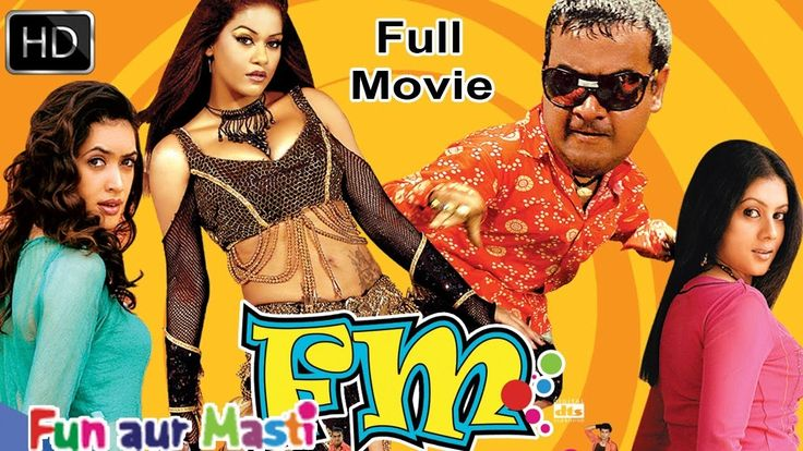 Watch FM Fun Aur Masti Full Length Hyderabadi Movie || Aziz Naser, R.K. Adnan Sajid Khan Free Online watch on  https://free123movies.net/watch-fm-fun-aur-masti-full-length-hyderabadi-movie-aziz-naser-r-k-adnan-sajid-khan-free-online/