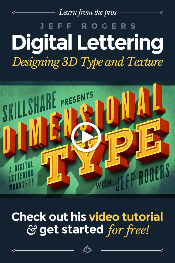 3d poster design tutorial - Learn From The Pros Designing 3d Type And Texture With Jeff Rogers