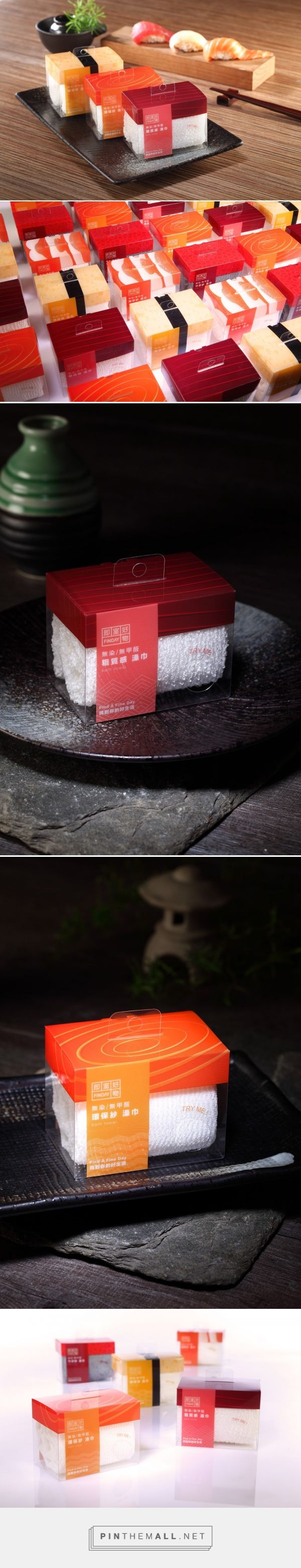 Sushi or Towel? Packaging design by Goodeed Design (Taiwan) - http://www.packagingoftheworld.com/2016/07/sushi-loofah-towel.html