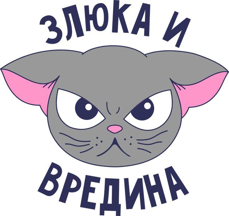 Картинка с надписью для аватарки, анимационные