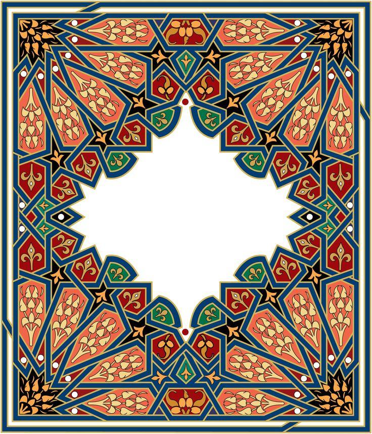 18-Arabesque (Islamic Art)