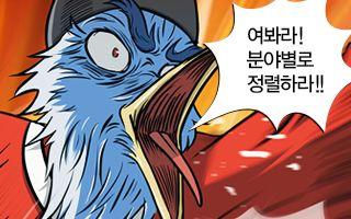 트위터 활용법 1탄: 트윗덱 (Tweet Deck)  http://barugi.com/information/%ED%8A%B8%EC%9C%97%EB%8D%B1/
