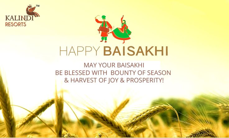 Happy Baisakhi to everyone!  Let's celebrate the hard work of our farmers and bring joy & prosperity in all India