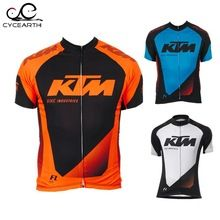 Ktm 2016 summer Cycling jersey only new ropa ciclismo hombre mtb bike maillot ciclsimo cycling clothing sport bicycle shirt //Price: $US $14.44 & FREE Shipping //     #tshirtdesign