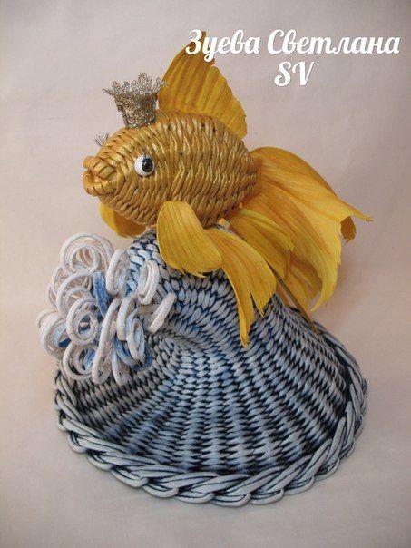 """Плетение из бумажных трубочек  """"Золотая рыбка"""""""
