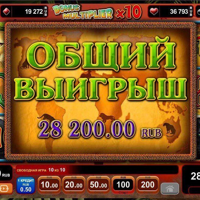 Азартные игровые автоматы бесплатно без регистрации онлайн