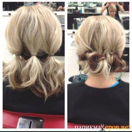 easy messy do for a lazy hair day - Google Search