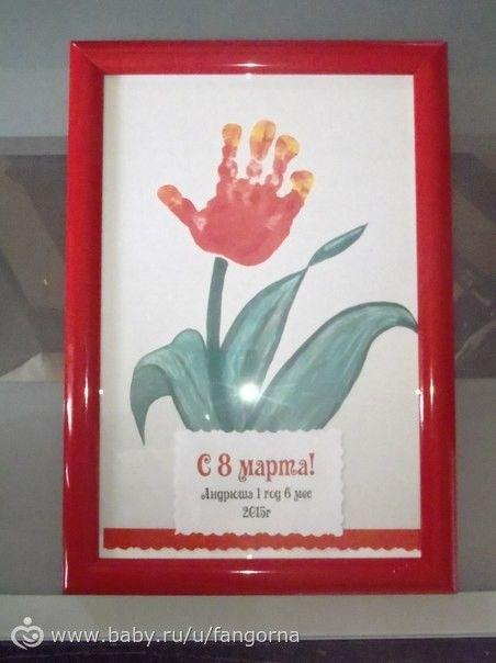 Первый подарок бабушке: идеи - Детская психология и развитие ребенка - на бэби.ру