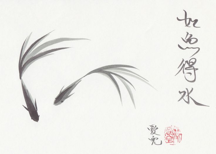 Japanese calligraphy images stock photos vectors shutterstock