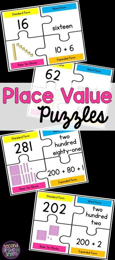 These place value puzzles are fun activities for math centers in 2nd grade!