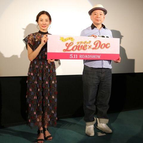 映画「ラブ×ドック」主演の吉田羊さん、鈴木おさむ監督が福岡で舞台挨拶。「大人になっても恋したい」女性のための映画。:フクオカーノ!