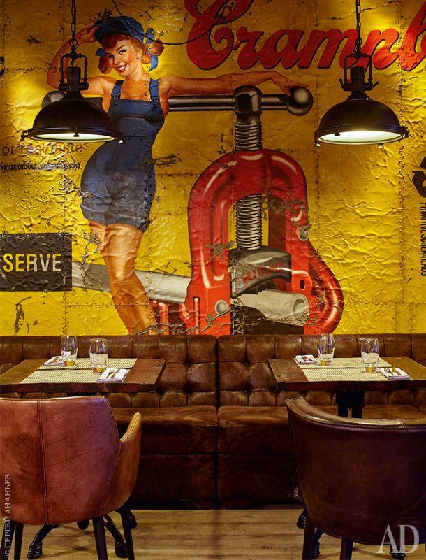 Colorful restaurant