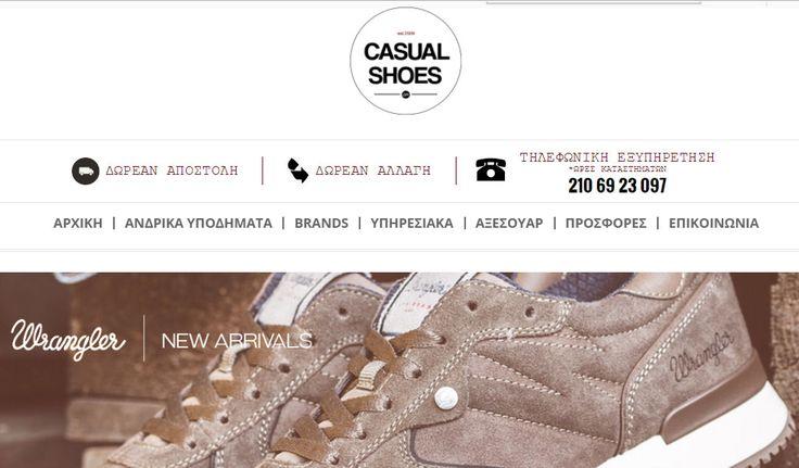 Casualshoes - Ανδρικά Παπούτσια   Online Καταστήματα - Webfly