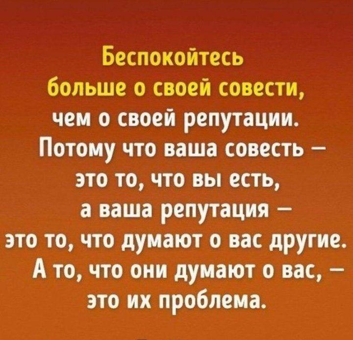 Statusy So Smyslom V Kartinkah 44 Foto Vdohnovlyayushie Citaty Mudrye Citaty Motivacionnye Citaty