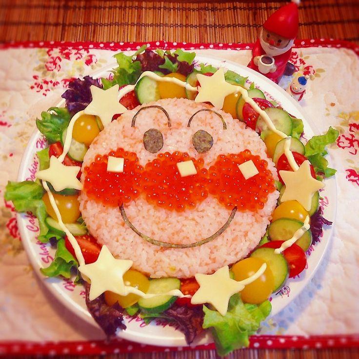ま〜さん☆さんのアンパンマンお寿司ケーキ♪を作りました(^_^) 可愛いアンパンマンが出来ました(^_^)周りにサラダを飾り付けてクリスマスバージョンにしてみました。 うちの娘ちゃんも大興奮で、沢山食べてくれましたよ♪素敵なレシピをありがとうございます(^_^)