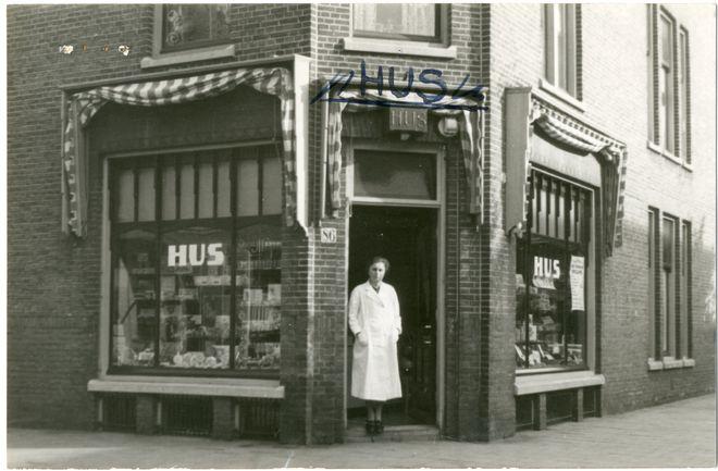 311 b sta bilderna om oude winkels en bedrijven p for Interieur winkel den haag