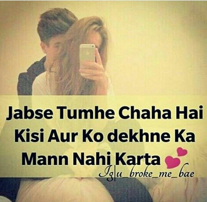 362 best Urdu poetry & Quotes images on Pinterest | Poetry